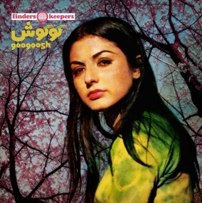 (Quelques) musiques du Kurdistan dans Kurdistan abc177ee6c58a3f1cb63885a9808dc51