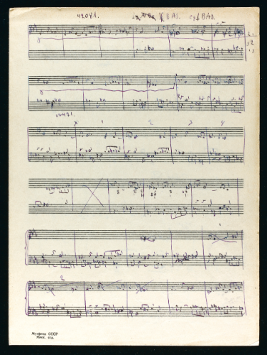 Manuscript of Shostakovich's Fugue in E flat