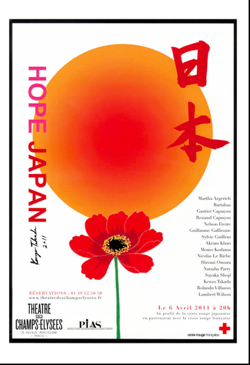 Hope Japan poster Paris