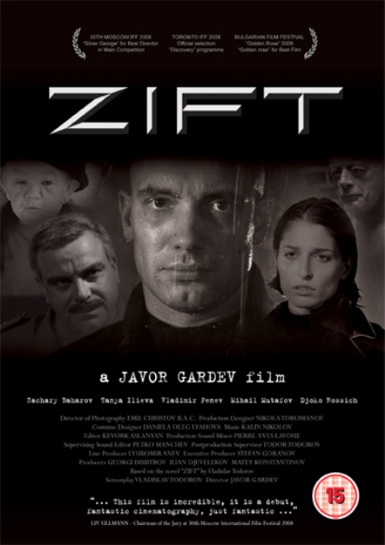 Zift DVD cover