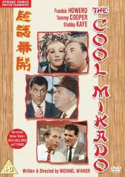 the-cool-mikado-uk-import-11502210